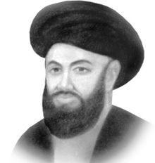 علامہ السّید دلدار علی نقوی (غفران مآب)