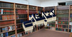 کتابخانے
