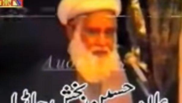 مجلس چہارم علامہ حسین بخش جاڑا نجفی