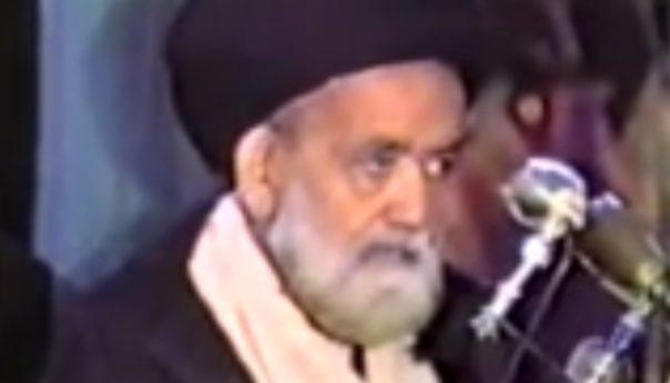 (نبوت)مجلس ، علامہ سید علی نقی نقوی