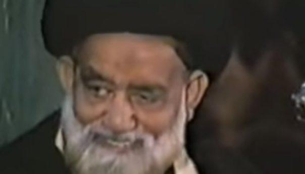 مجلس ، علامہ سید علی نقی نقوی ،توحید