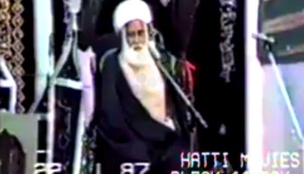 علامہ حسین بخش جاڑا 1987 مجلس