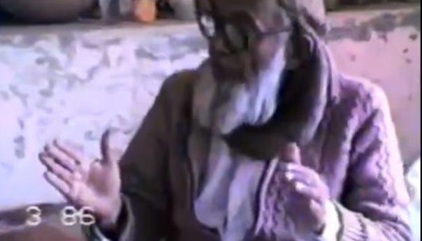 علامہ سید یار شاہ نقوی مجلس دوم 1986