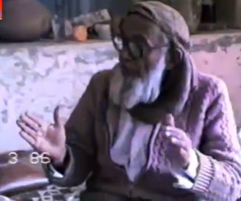 علامہ سید یار شاہ نقوی مجلس پنجم 1986