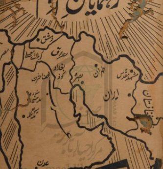 رھنمایان اسلام