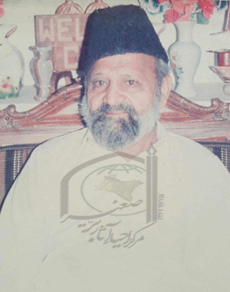 سید مخدوم حسین نقوی