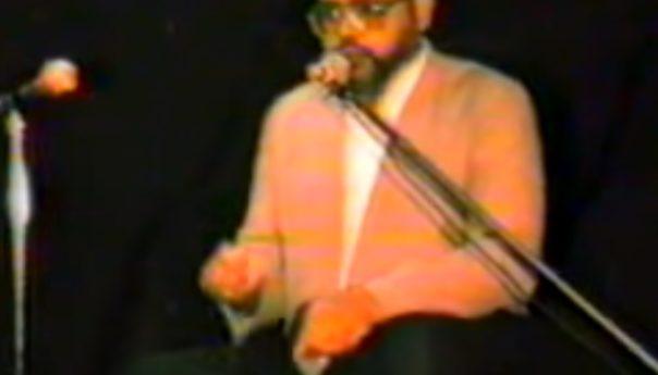 مجلس علامہ سید ذیشان حیدر جوادی  مجلس اول 1985