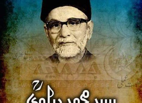 خطیب اعظم علامہ سید محمد دہلوی قائدِ مرحوم