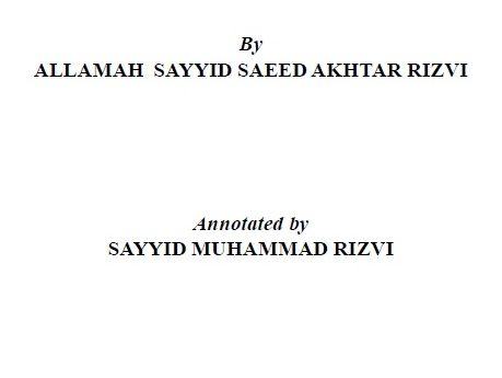 Imamate, The Viceregency of the Prophet (S.A.W.W)