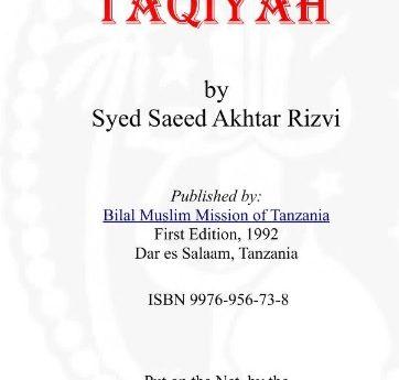 Taqiyah (تقیہ )